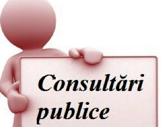 Проект закона о Государственной налоговой службе был опубликован для открытых консультаций
